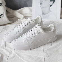 Canvas shoes male Harajuku leather face white shoes casual