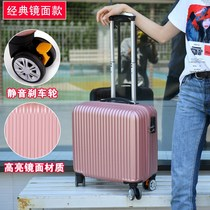 Round. check box password male pull box Portable mini womens suitcase 20 inch female lady 24 inch outdoor