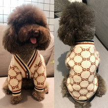 Teddy's clothes, dog's clothes, pet's sweater, winter's clothes, are thicker than panda's warm trendy cardigan
