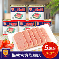 Cofco Merlin Lunch Meat can 340g*5 can outdoor shabu hot pot breakfast pancake ready-to-eat pork food