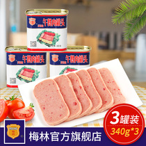 Chinese grain Merlin lunch meat canned 340g*3 cans shabu shabu spicy fragrant pot Kanto Oden ingredients outdoor instant meat