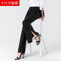 Yiyang pants 2019 spring new side of the fork leg straight wide leg pants loose casual long pants tide
