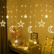 Led star lamp, small colour lamp, flash string lamp, sky net, red bedroom, romantic room, curtain decoration arrangement
