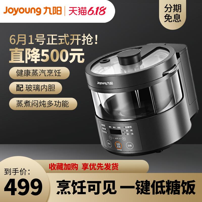 九阳蒸汽低糖电饭煲多功能家用智能玻璃内胆3L升降脱糖锅正品S160
