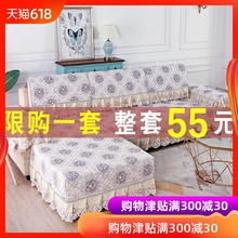 Sofa cushion four seasons universal fabric combination set 1+2+3 home living room universal sofa cover towel full cover