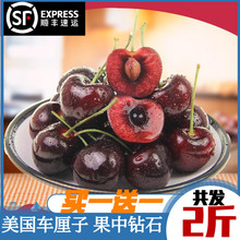 US imported Cheli fresh fruit package 2 kg pregnant fruit Shandong cherry Chile Canada