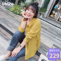 Msshe Plus taille vêtements pour femmes 2019 new summer fat mm loose Korean version was thin drawstring shirt M1903108