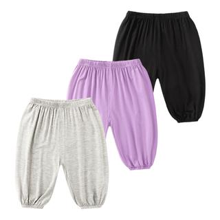 蓓莱乐莫代尔女婴儿童睡衣服男宝宝夏季裤子夏装男童防蚊裤休闲裤