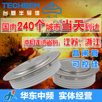 Xiangfan Techsem Taiji SCR rapid thyristor rectifier pipe KKP Intermediate frequency furnace Y50 soft start