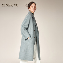 YINER sound 2018 winter new long paragraph Albaka double-faced coat female