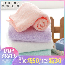 UCHINO Neiye Cotton Candy Pure Cotton Towel Baby Water Absorbing Face Washing Small Towel All Cotton Adult Household Soft