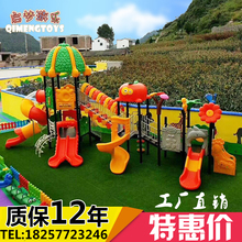 Kindergarten large slide children plastic amusement equipment outdoor swing community toy little doctor outdoor combination