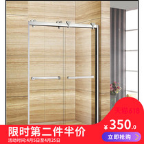 Factory direct shower room partition word thickening stainless steel bathroom bathroom partition glass door 8012