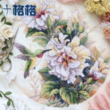 Precision Printing French DMC Cross Embroidery Suite Living Room Hanging Picture of Retro Hibiscus Hummingbird Ring beige Cloth