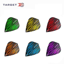 Target Tail Vision Spectrum series Kite kite-shaped darts leaf darts tail