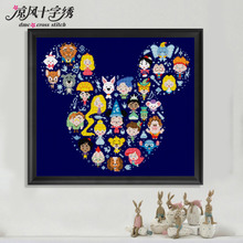 DMC Cross Embroidery Suite Living Room New KT3654 Magazine Cartoon Head Image Children's Printed Pillow Decoration