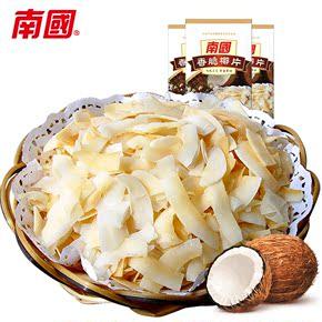 【南国】海南特产香脆椰子片60gx3盒