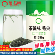 Tea Taste High Quality 2018 New Tea Xinyang Taste Maojian Tea Green Tea Bulk Spring Tea 250g Pre-Ming Buds
