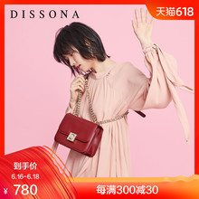 Disanna Bag True Cortex Sensory Girl Bag 2019 New Square Bag Slant Bag Chain Single Shoulder Bag Organ Bag