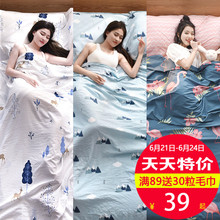 Sleeping Bag Travel Hotel Dirty Adult Bedding Set Travel Portable Single and Double Anti-Dirty Bed Sheets Not Pure Cotton