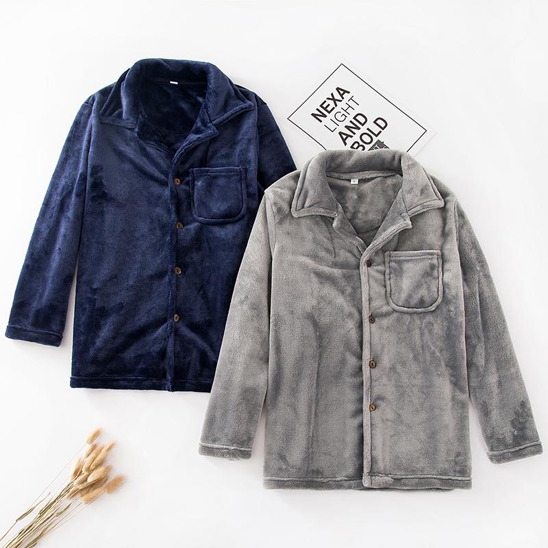 男士冬季法兰绒长袖单件睡衣上装加厚绒宽松保暖珊瑚绒家居服上衣
