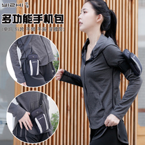 Sports phone arm cover outdoor men and women models Universal Running equipment fitness arm bag arm bag arm wrist strap