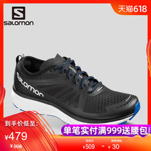 Salomon Salomon Male City Marathon Shoes SONIC RA