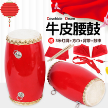 12cm 14cm 15cm adult waist drum child waist drum toddler Waist drum Kindergarten percussion instrument