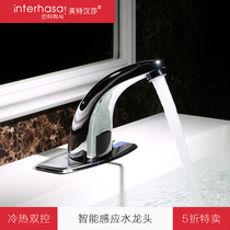 Intensive Hansa copper infrared intelligent automatic faucet single cold cold heat sensor Faucet