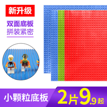 Construction of universal cushion base DIY hand-made puzzle toys by small particle children's assembling and assembling of building block floor
