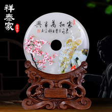 Cheung's home jade peace buckle furnishing articles household act the role ofing is tasted office sitting room furnishings moved into a wedding gift