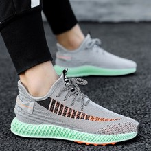 Men's bottom sports shoes male summer breathable sneakers
