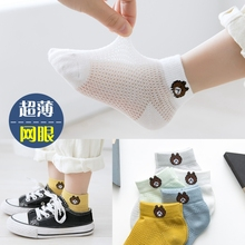 Children's socks in spring and summer ultra-thin cotton small and medium-sized boys and girls socks boat socks baby mesh shallow mouth invisible