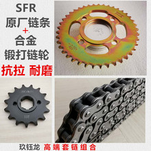 Wuyang Honda WY125-A-c motorcycle accessories dental disc chain sprocket chain chain sleeve three pieces of size teeth