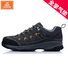 American First Outdoor Mountaineering Shoes Waterproof, Skid-proof and Wear-resistant Hiking Shoes for Men and Breathable Tourist Shoes for Women