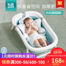 Baby bathing basin, children bathing basin can sit, lie baby bath bucket, newborn supplies large size.