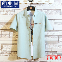 Men's Short-sleeved Korean Men's Half-sleeved Cotton Shirt in Summer