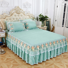 Korean Princess lace ice silk bed skirt mattress three sets of soft mattress bed cover machine washable foldable bed cover