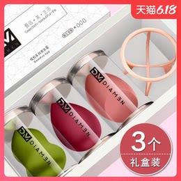 【3個裝】繽紛美妝蛋禮盒裝+送收納盒
