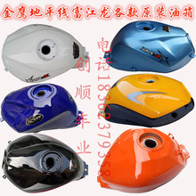Horizon Ninja Fuel Tank Falcon V6/R3 Aurora R2/S/GT First and Second Generation Motorcycle Roadster Original Assembly
