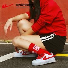 Return official flagship store authentic small white shoes leisure couple shoes, retro fashion WXY-A318G