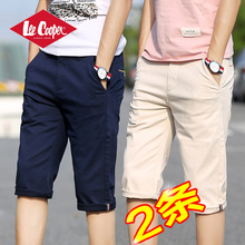 Lee Cooper's Seven-Point Shorts for Men and Five-Point Shorts for Men