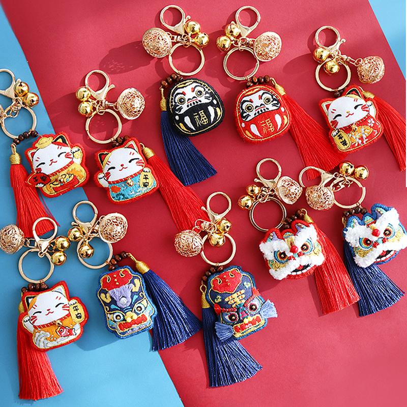 创意手工自制diy平安符刺绣钥匙扣挂件实用男女朋友老公生日礼物