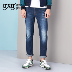 gxg.jeans 51605187