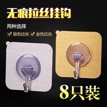 Strong hook hook, load-bearing sucker, viscose traceless kitchen hook wall hanging wall without bathroom door sticking