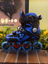 Hurricane roller skates, wolf shoes, adult men S4 flat shoes KSJ KSJ 17 HV brake shoes EVO