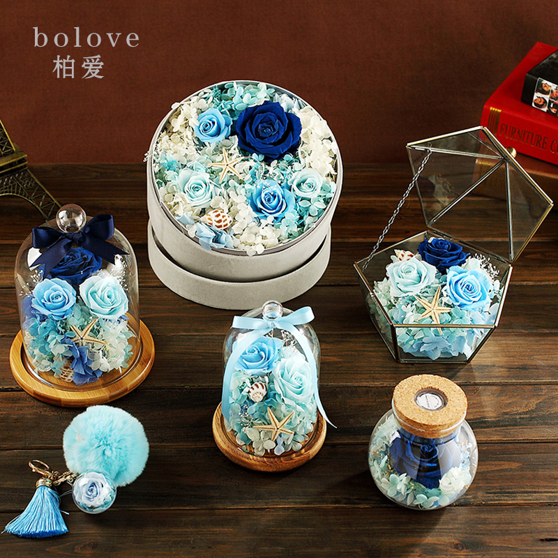 永生花礼盒蓝色妖姬玫瑰花鲜花
