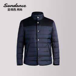 Sundance/圣得西 2560042035
