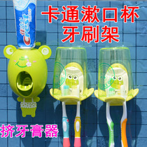Cartoon mouthwash Cup toothbrush holder set creative wash cup toothbrush cup holder dental seat children automatic toothpaste