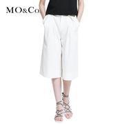 Mo&Co./摩安珂 MT152CAS02